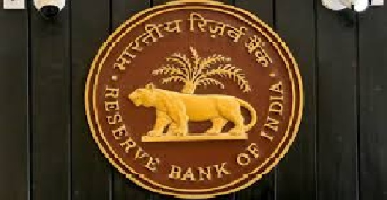 RBI LATERAL RECRUITMENT