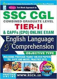 SSC CGL TIER - II & CAPFs (CPO) Online Exam English Medium & Comprehension Objective Type with Solved Papers