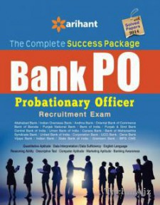 Bank PO Recruitment Exam 7 Edition (The Complete Success Package - Anju Agarwal, SC Gupta, Jai kishan) English, Paperback