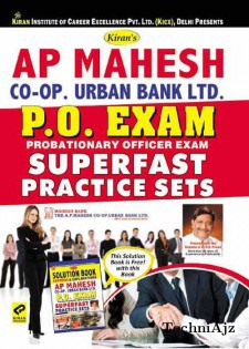 A. P Mahesh CO- OP. Urban Bank LTD. P. O Exam (Probationary Officer Exam) Superfast Practice Sets (Free With Solution Book) English(Paperback)