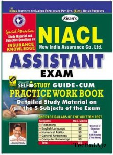 Niacl Assistant Exam Self Study Guide Cum Practice Work Book(Paperback)