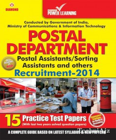 Postal Department Postal Assistants and others Recruitment 2014(Paperback)