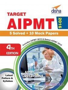 Target AIPMT 2016 (2012- 15 AIPMT Solved Papers+ 10 Mock Papers)(Paperback)