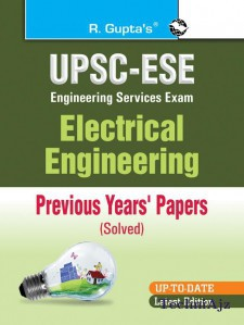 UPSC Electrical Engineering Previous Years Papers (Solved)(Paperback)