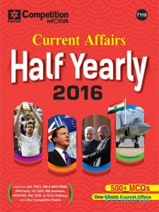 Current Affairs (Half Yearly) 2016(Paperback)
