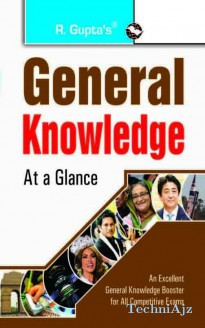 General Knowledge At A Glance(Paperback)