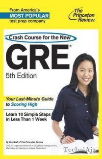 The Princeton Review Crash Course for the GRE(Paperback)