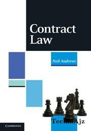 Contract Law(Hardcover)