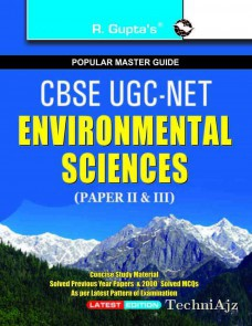 CBSE- UGC- NET- Environmental Science (Paper II & III) Guide(Paperback)