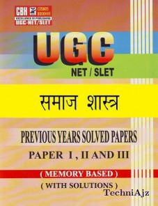 Sociology In Hindi Previous Years Solved Papers For Ugc Net Slet Paper 1, 2, 3 (Paperback)(Paperback)