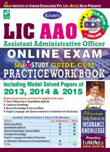 Kiran s LIC AAO (Assistant Administrative Officer) Online Exam Guide Cum Practice Work Book (With CD) English(Paperback)