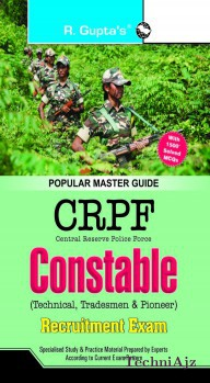 CRPF Constable (G. D. ) Exam Guide(Paperback)