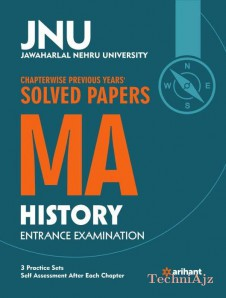 JNU- Chapterwise Previous Years' Solved Papers MA History Entrance Examination(Paperback)