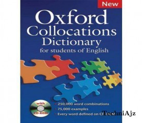 Oxford Collocations Dictionary: For Students of English[ With CDROM](Paperback)
