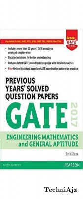 Previous Years Solved Question Papers GATE 2017 Engineering Mathematicsand General Aptitude(Paperback)