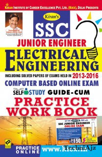 Kiran's SSC Junior Electrical Engineering Self Study Guide Cum Practice Work Book (With Scratch Card) English(Paperback)