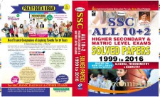Ssc All (10+ 2) Higher Secondary & Matric Level Exam Solved Papers 1999 To 2016 English(Paperback)