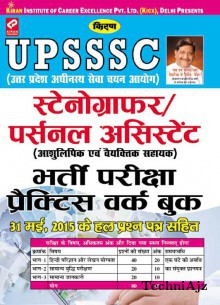 Kiran's UPSSC Stenographer/ Personal Assistant Exam Practice Work Book- Hindi(Paperback)