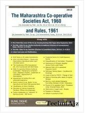 The Maharashtra Cooperative Societies Act 1960 and Rules 1961(Paperback)