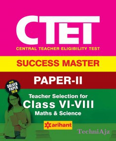 CTET Success Master Paper- II Teacher Selection for Class VI- VIII MATHS & SCIENCE 2017(Paperback)