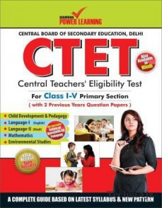 CTET Class I- V (Guide) Primary Section(Paperback)