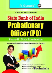 SBI PO Phase- II: Main Examination Guide(Paperback)