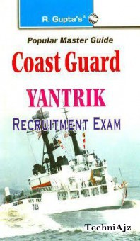 Indian Coast Guard Yantrik Recruitment Exam Guide(Paperback)