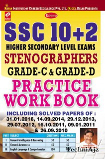 SSC Stenographer Grade C and Grade D Practice Work Book including Solved Papers(Paperback)