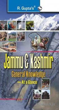 Jammu and Kashmir General Knowledge: At a Glance(Paperback)