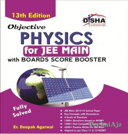 Objective Physics for JEE Main with Boards Score Booster(Paperback)