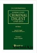 Supreme Court Criminal Digest 1950- 2015 in volumes(Hardcover)