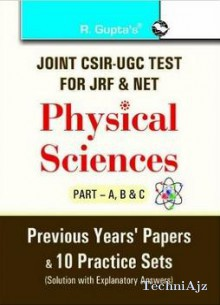 Joint CSIR- UGC Test for JRF & NET Physical Sciences (Part- A, B & C) Previous Years' Papers & 10 Practice Sets (Solved)(Paperback)