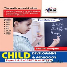 Child Development & Pedagogy for CTET & STET (Paper 1 & 2)(Paperback)