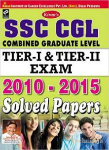 SSC CGL Tier-I & Tier-II exam Solved Papers (All Year 2010, 2011, 2012, 2013 2014 & 2015)- English Medium