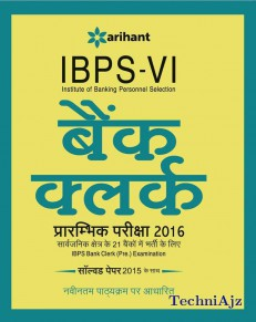 IBPS- VI Bank Clerk Prarambhik Pariksha Success Master(Paperback)