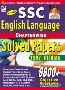 Kiran's SSc English Language Chapterwise Solved Papers 8800+ Objective Questions- English(Paperback)