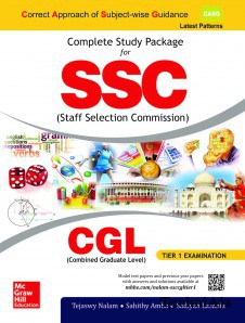 Complete Study Package for SSC CGL Tier I Examination(Paperback)