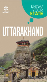 Know Your State- Uttarakhand(Paperback)