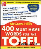 400 Must-Have Words For The TOEFL(Paperback)