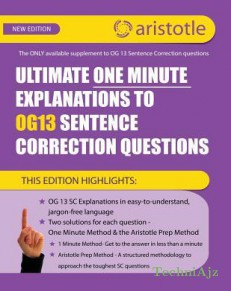 Ultimate One Minute Explanations to Og13 SC(Paperback)
