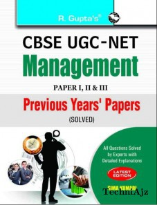 CBSC UGC- NET Management Paper I, II & III Previous Years Papers (Solved)(Paperback)