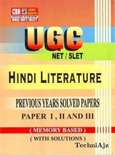 Hindi Literature Previous Years Solved Papers For Ugc Net Slet Paper 1, 2, 3 (Paperback)(Paperback)