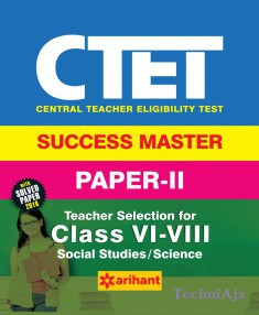 CTET Success Master Paper- II Teacher Selection for Class VI- VIII SOCIAL STUDIES/SCIENCE 2017(Paperback)