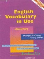 English Vocabulary in Use- Elementary (CLPE)(Other)