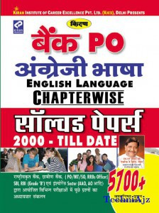 Bank Po English Language Chapterwise Solved Papers(Paperback)