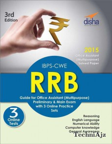 IBPS- CWE RRB Guide for Office Assistant (Multipurpose) Preliminary & Mains Examwith 3 Online Practice Sets(Paperback)