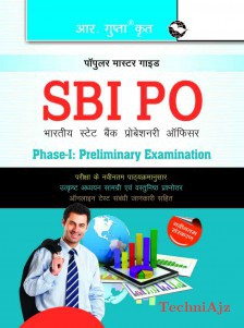 SBI & Associate Banks PO- Phase- I: Preliminary Examination Guide(Paperback)