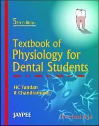 Textbook of Physiology for Dental Students(Paperback)