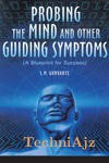 Probing The Mind And Other Guiding Symptoms(Paperback)