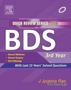 QRS for BDS 3rd year(Paperback)